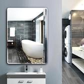 簡約黏貼浴室鏡子粘貼無框洗手間衛浴鏡衛生間鏡子壁掛化妝鏡歐式