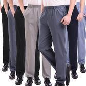 夏季爸爸褲子男士冰絲中年超薄中老年人寬鬆緊腰40-50歲6休閒長褲   芊惠衣屋