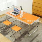 摺疊桌  折疊桌戶外便攜擺攤桌地攤家用餐桌椅簡易宣傳可手提長吃飯小桌子·夏茉生活IGO