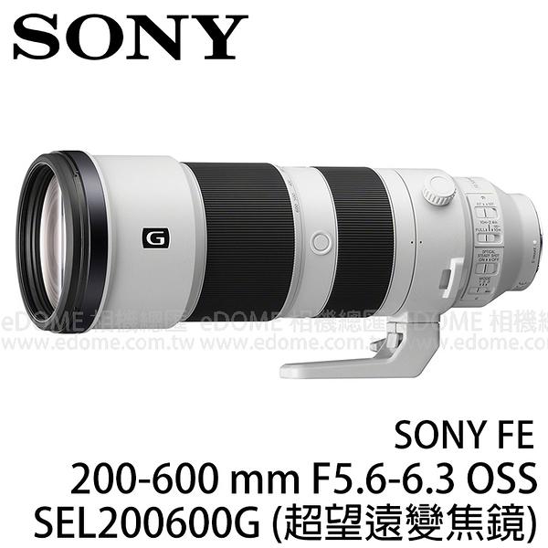 SONY FE 200-600 mm F5.6-6.3 G OSS (24期0利率 公司貨 SEL200600G) 全片幅 E接環 超望遠變焦鏡頭 拍鳥 飛羽攝影