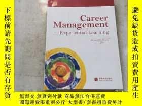 二手書博民逛書店Career罕見ManagementExperiential Learning生涯規劃——體驗式學習(英文版)