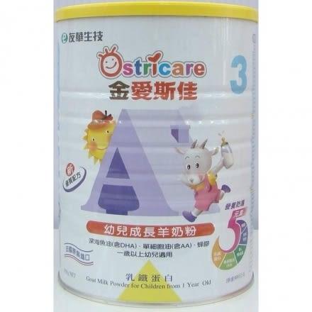 【121婦嬰用品館】金愛斯佳幼兒成長羊奶粉900g(3號)12罐贈4罐再送贈品