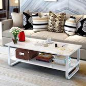 桌子 茶幾簡約現代多功能矮桌簡易創意家具茶臺小戶型組合餐桌客廳 俏女孩