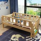 嬰兒床 實木兒童床帶護欄男孩單人床女孩公主床寶寶加寬小床嬰兒拼接大床150*70三面尾梯推薦