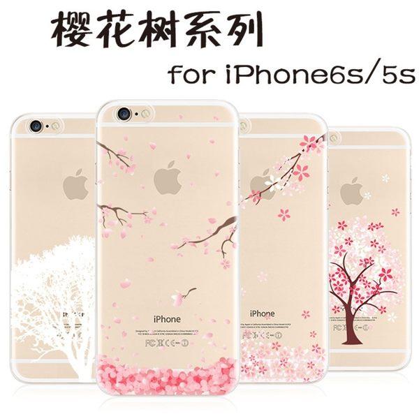 [24H 現貨快出] iphone 6 s plus 櫻花 系列 保護殼 ipad6 手機殼 櫻花樹 TPU 唯美 軟殼4.7/5.5寸