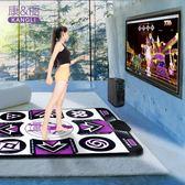 跳舞毯 加厚運動跳舞機家用