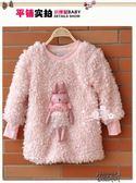 秋冬女童裝兒童圓領長袖雙層寶寶加絨衛衣加厚上衣外套