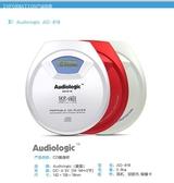 現貨快出 奧傑/Audiologic 便攜式 CD機 隨身聽 CD播放 超薄 防震 moon衣櫥