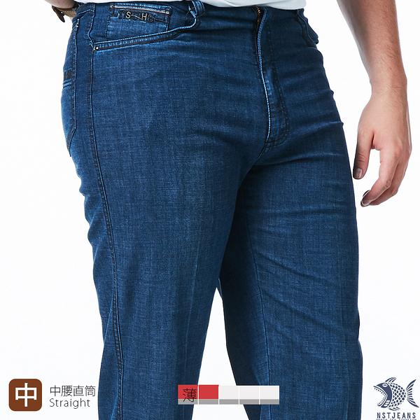 【NST Jeans】日本藍織紋 男淺色牛仔褲-中腰直筒 390(5803) 台製 紳士