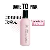Pink 粉透肌潤白精華水 200ml