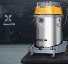 商用吸塵器 志高4800W工業吸塵器強力大功率商用工廠車間粉塵大型吸塵機 熱銷