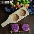 木質月餅模具青團南瓜餅綠豆糕點心面食米粿粑饅頭磕子印烘焙 魔法街
