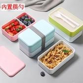 日式雙層便當飯盒(3色)微波爐可愛餐盒套裝BDH1022 優一居