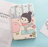 ipad air2保護套日韓2019新款pro9.7卡通少女6迷你4超薄mini2外殼
