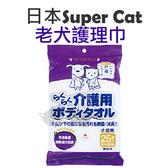 PetLand寵物樂園《日本Super Cat》介護專用乾洗巾 CS26 - 犬貓用25枚