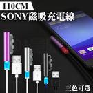 《DA量販店》Sony xperia Z...
