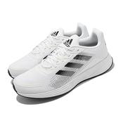 adidas 慢跑鞋 Duramo SL 白 灰 男鞋 愛迪達 運動鞋 【ACS】 GV7125
