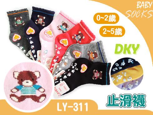 LY-311 短統寶寶襪-6雙 可愛熊 止滑童襪 0~2歲 2~5歲 台灣製
