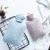 簡約純色毛絨情侶熱水袋沖水注水PVC灌水橡膠防爆痛經暖宮暖手寶