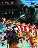 PS3 精選套裝 上古卷軸 5:無界天際 & 生化奇兵:無限之城(美版代購)