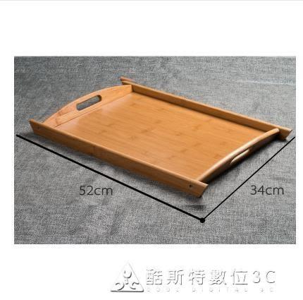 托盤 竹制木托盤實木盤長方形竹盤木盤子木質托盤圓盤茶盤燒烤盤 酷斯特數位3c YXS