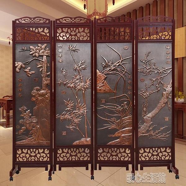 屏風現代實木屏風酒店餐廳移動屏風隔斷摺屏辦公室可摺疊仿古中式屏風YJT 暖心生活館