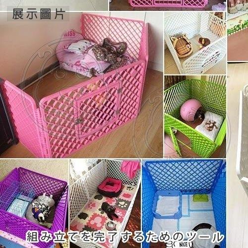 【培菓平價寵物網】dyy》塑膠抗菌寵物四片圍欄圍片-大100*77cm(限宅配)