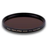 ◎相機專家◎ Kenko RealPRO ND500 67mm 防水抗油汙多層膜減光鏡 減9格 正成公司貨