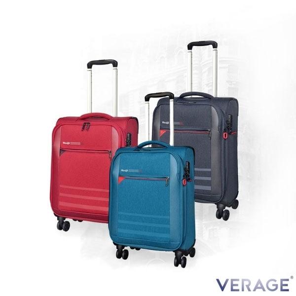 Verage 維麗杰 19吋專利強化結構超輕量靜音設計師款可擴充登機箱行李箱 簡約商務系列 原廠公司貨