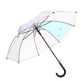 半自動傘長柄直桿傘七色彩虹透明雨傘女學生直立傘【君來佳選】