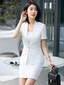 職業套裝女套裙短袖襯衫時尚職業酒店工作服面試正裝l套裝女 巴黎時尚