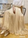 春夏新款仙女波浪邊網紗高腰飄逸溫柔閃閃光澤 朵拉朵衣櫥