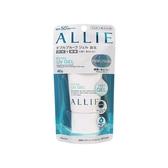 Kanebo 佳麗寶 ALLIE EX UV高效防曬水凝乳(SPF50+)40g)【小三美日】