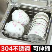 不銹鋼洗碗池瀝水架放碗架家用水池水槽瀝水籃廚房置物架秋季上新
