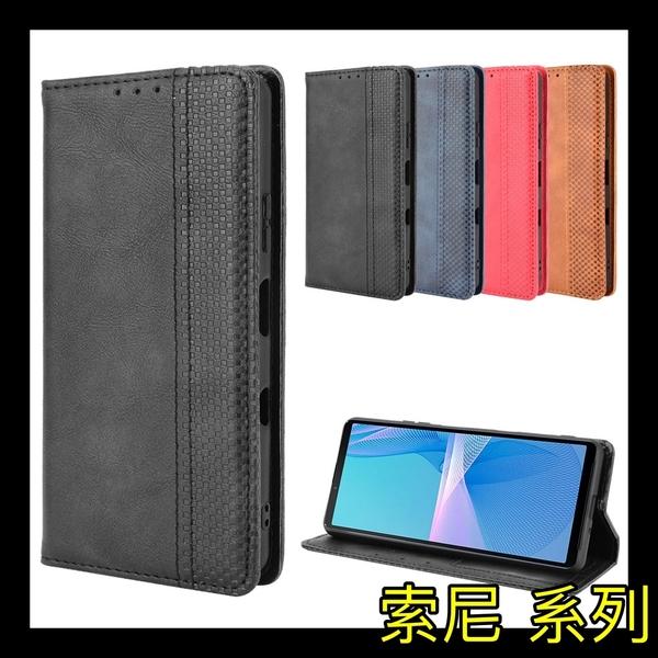【萌萌噠】SONY Xperia1/10 III (三代) 復古紋商務款 錢包式側翻皮套 可插卡磁吸 全包軟殼 手機套