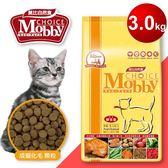莫比Mobby 成貓抗毛球專業配方 3kg