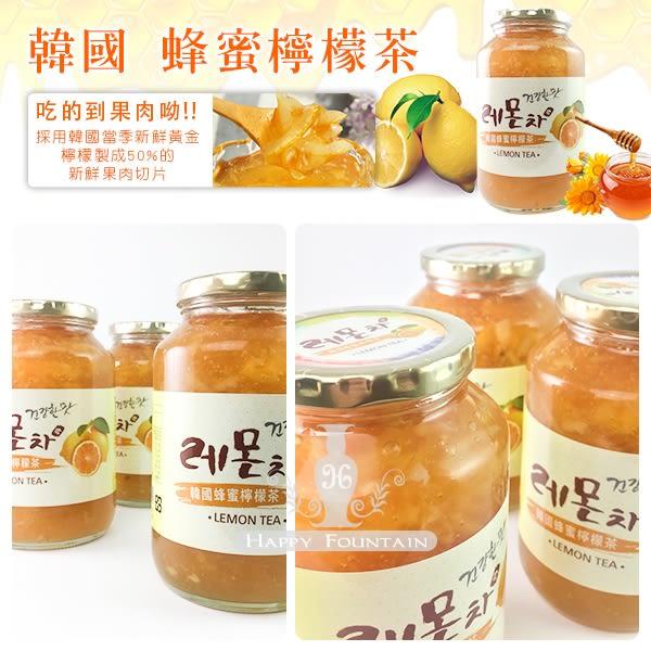 韓國 進口蜂蜜檸檬茶 1KG(罐) *限宅配*