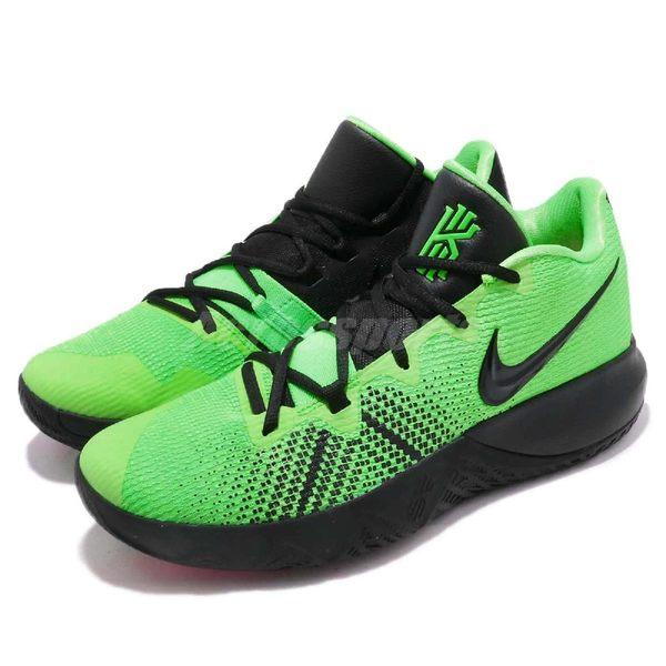 Nike 籃球鞋 Kyrie Flytrap EP 綠 黑 厄文 子系列 男鞋 Irving 運動鞋【PUMP306】 AJ1935-300
