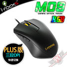 [ PC PARTY ] 艾芮克 i-Rocks M09 PLUS RGB 電競光學滑鼠IRM09W RGB