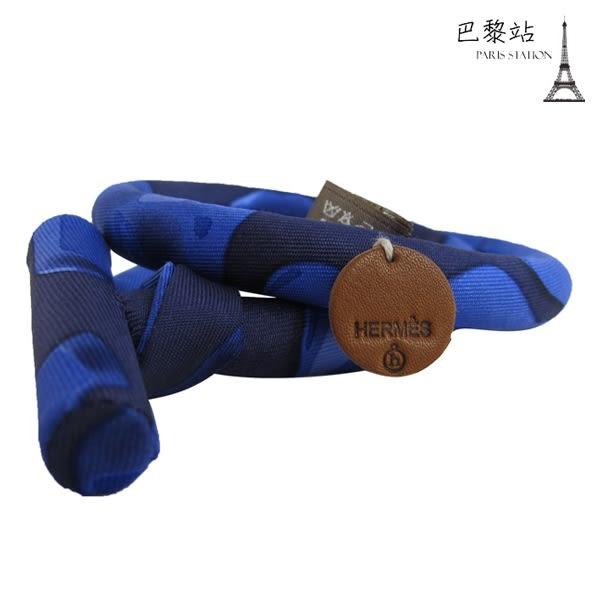 【巴黎站二手名牌專賣店】*現貨*HERMES 愛馬仕 真品*藍紫色單圈絲巾項鍊