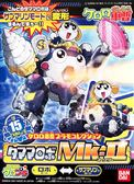 組裝模型 TAMAMA 二兵機器人MK II KERORO軍曹 TOYeGO 玩具e哥