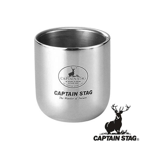 【CAPTAIN STAG】真空不鏽鋼保溫杯 280ml 露營 野炊 料理工具 杯具 水杯 不鏽鋼 保溫 M-9682