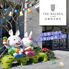 【宜蘭】悅川酒店-2大2小家庭房一泊二食...