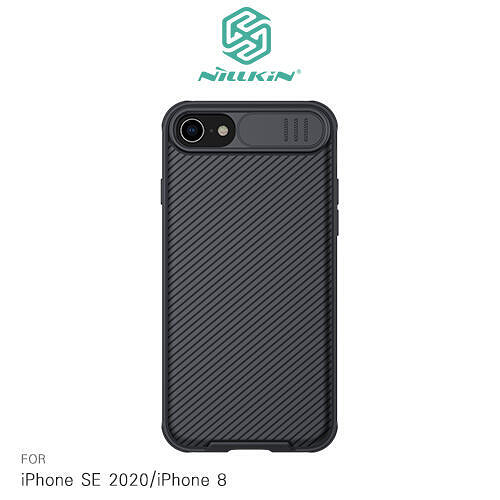 【妃凡】NILLKIN Apple iPhone SE 2020/iPhone 8 黑鏡 Pro 保護殼 (K)