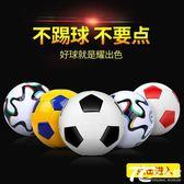 4號足球PU訓練比賽用球4號耐磨黑白塊兒童足球定制