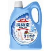 花王魔術靈 地板清潔劑-清新海洋 2000ml【康鄰超市】