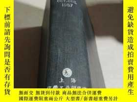 二手書博民逛書店METAL罕見INDUSTRY.Vol.91 OCT.-DEC.