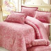 100%精梳棉雙人六件式床罩組-多款任選 台灣製