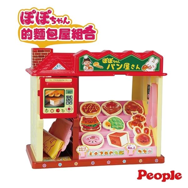 日本 POPO-CHAN 超豪華家家酒組合