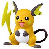 Pokemon GO 精靈寶可夢 EX PCC 40 雷丘